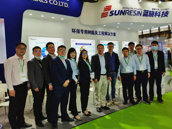 Temps de Sunresin à l'expo IE China 2021